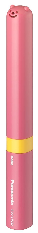学習者自己尊重中級Panasonic 音波振動ハブラシ ポケットドルツ キッズ(しあげ磨き用) ピンク EW-DS32-P