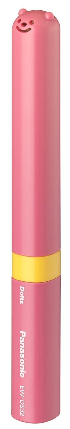 引き算パーセント尊敬パナソニック 音波振動ハブラシ ポケットドルツ キッズ(しあげ磨き用) ピンク EW-DS32-P