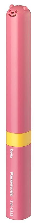 ナビゲーションピカリング制限パナソニック 音波振動ハブラシ ポケットドルツ キッズ(しあげ磨き用) ピンク EW-DS32-P