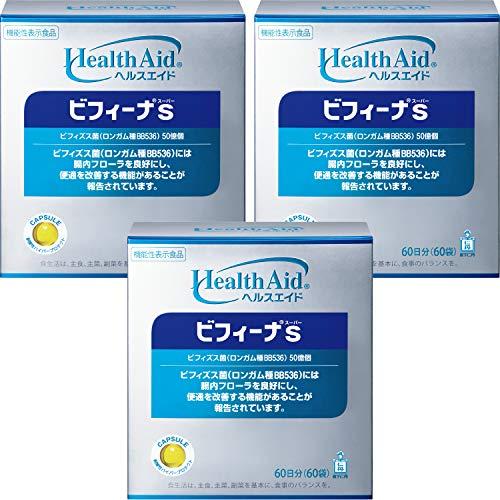 ヘルスエイド® (9)