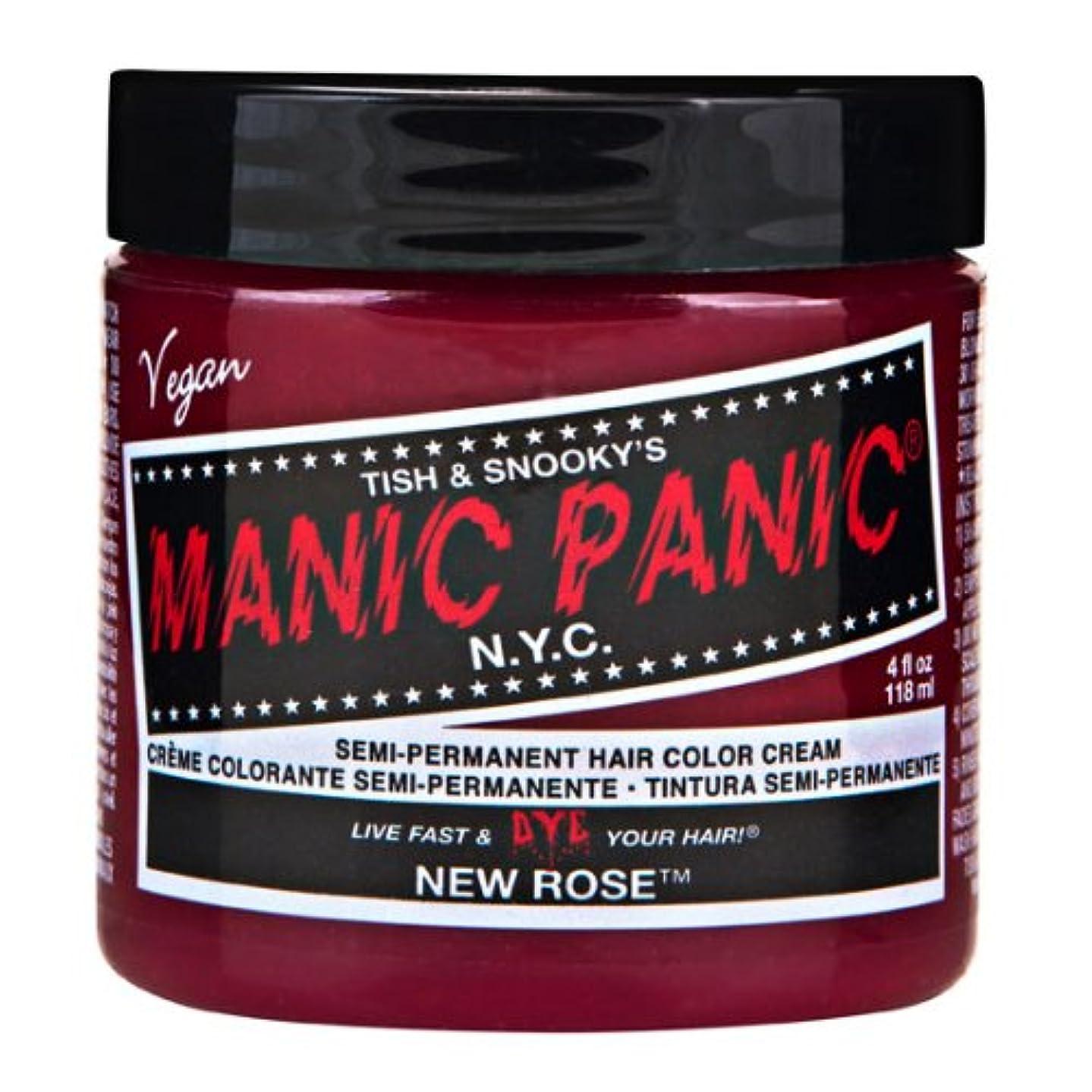 プレミアムパノラマカウボーイスペシャルセットMANIC PANICマニックパニック:New Rose (ニューローズ)+ヘアカラーケア4点セット