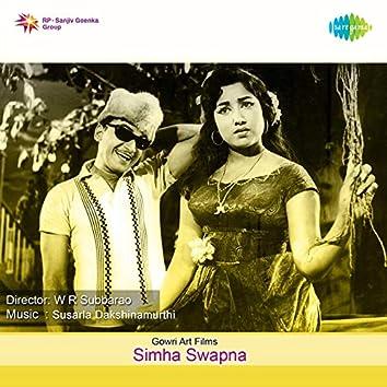 Simha Swapna (Original Motion Picture Soundtrack)