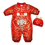 Baby Infant Newborn Boys Girls Chinese Years Lunar Asian Tang Qipao Shirt Top Outfit Romper with Hat (REDDRAGON, 0 to 2 Months)