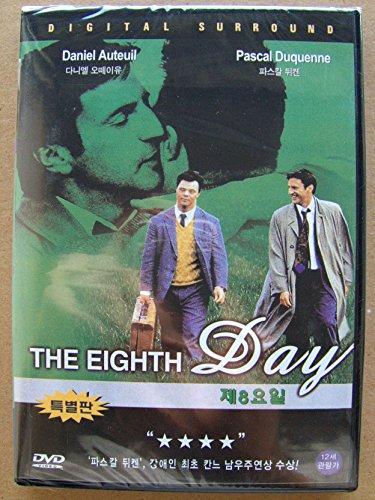 Eighth Day (NTSC All Regions)
