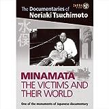 Minamata: the Victims & Their World [DVD] [Import] image