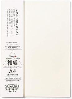 大直 コピー用紙 和紙 楮入無地 白 A4 20枚 206040411