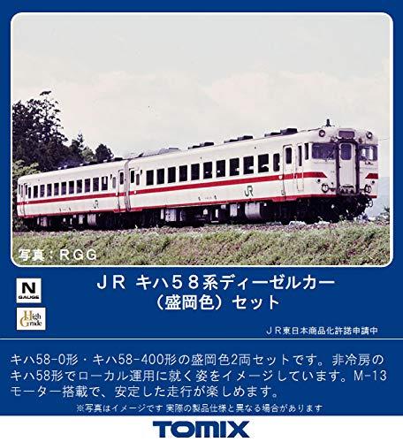 TOMIX Nゲージ キハ58系 盛岡色 セット 2両 98090 鉄道模型 ディーゼルカー