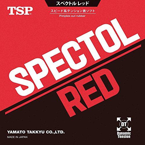 TSP Belag Spectol Red, schwarz, 1,8 mm