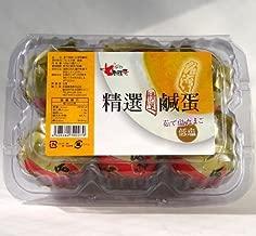 台湾塩蛋 6個/箱 茹で塩卵