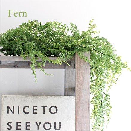 ファーンハンギングブッシュ 観葉植物 造花 インテリア フェイクグリーン CT触媒 40662の写真