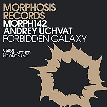 Forbidden Galaxy