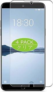 Vaxson 4-pack skärmskydd kompatibelt med MEIZU 15 MX, Ultra HD-filmskydd [INTE härdat glas] TPU flexibel skyddsfilm