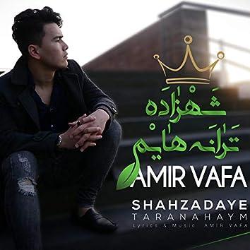 Shahzadaye Taranahaym