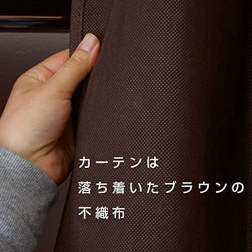 ワイエムワールドクローゼットハンガーオーク幅200cm×高さ180cm×奥行55cm伸縮カバー付00-HANA6648-18