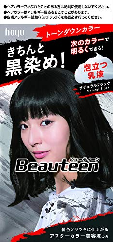 Beauteen(ビューティーン) トーンダウンカラー
