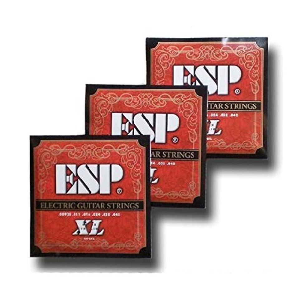 シロナガスクジラかなりの見ました【3セット】ESP エレキギター弦 GS-6XL