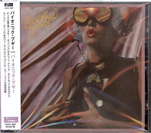 Bionic Boogie (Bonus Tracks Edition) Japan W/OBI