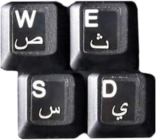 HQRP 3 pièces Autocollants Clavier Arabe Blanc sur Fond Transparent pour Tous Les claviers PC/Ordinateur/Portables No...
