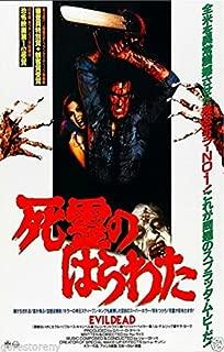 Evil Dead Japanese Movie Poster (1981) 24x36