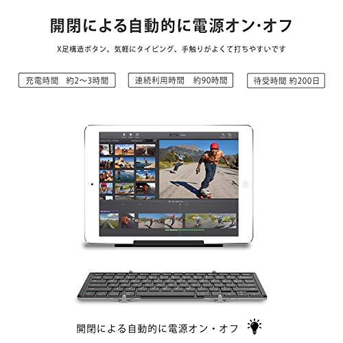 51x4FBeTxTL-折り畳み式フルキーボードの「iClever  IC-BK05」を購入したのでレビュー!小さくなるのはやっぱ便利です。