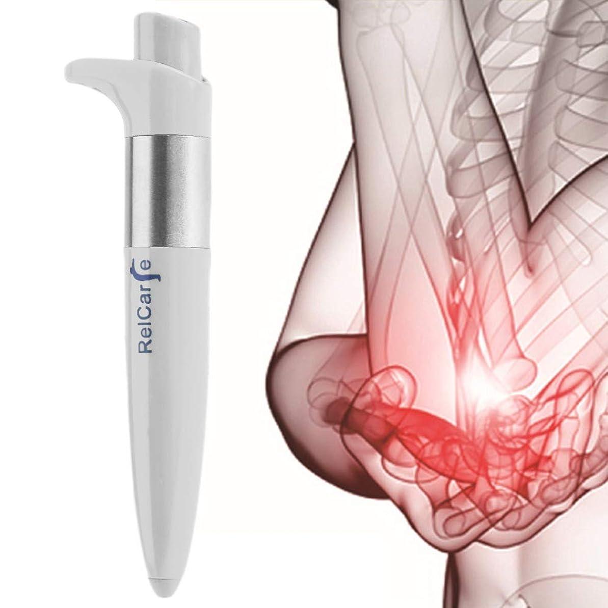考えへこみ広く鍼灸マッサージペン子午線の痛み治療電子パルス尖端ペン物理的な痛みの軽減