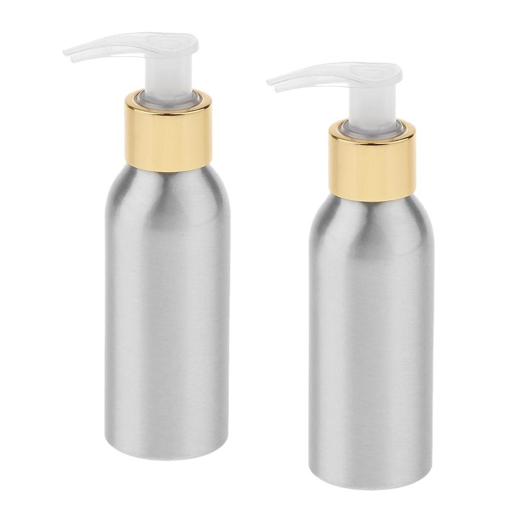 窒息させる逆さまに町Kesoto 2本 スプレーボトル 空ボトル アルミボトル スプレー ポンプボトル 香水ボトル シャンプー 噴霧器 アトマイザー 6サイズ選択 - 250ml