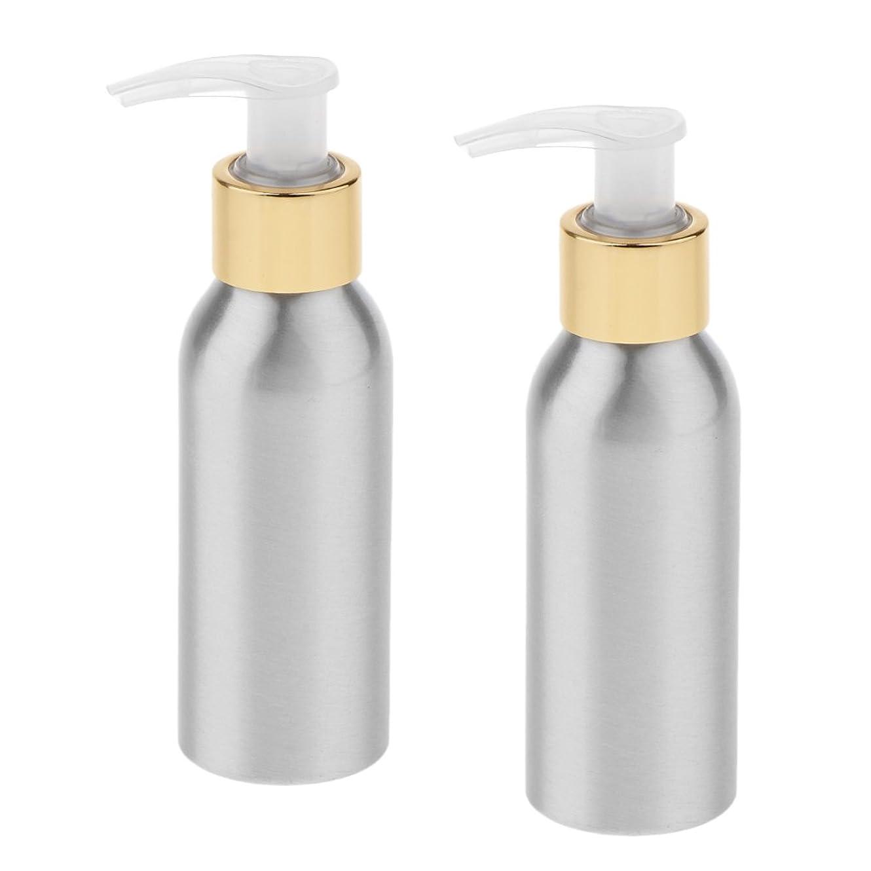 話ルーチン悲しいKesoto 2本 スプレーボトル 空ボトル アルミボトル スプレー ポンプボトル 香水ボトル シャンプー 噴霧器 アトマイザー 6サイズ選択 - 120ml