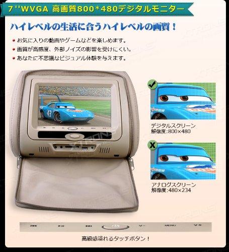 『(HD705)7インチ 高画質 ヘッドレスト DVDプレーヤー 2個セット (ブラック)』の5枚目の画像