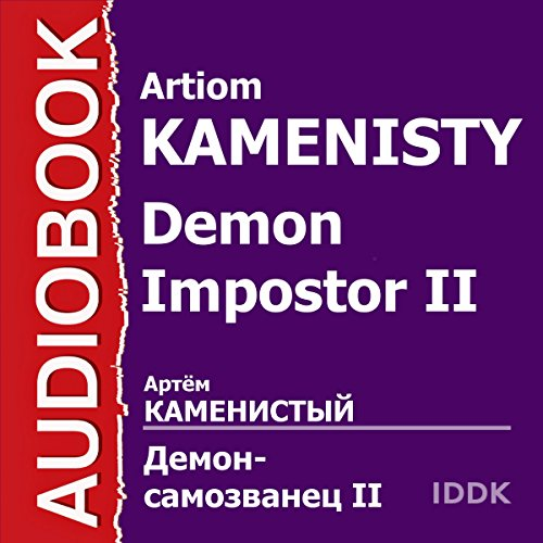 Couverture de Demon Impostor II [Russian Edition]