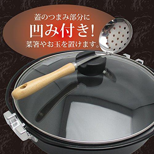和平フレイズ『すき焼き鍋丈膳20cmIH対応蓋付』
