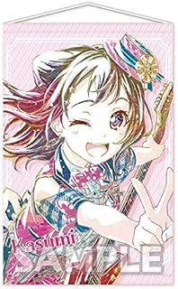 バンドリ! ガールズバンドパーティ! Ani-Art B2タペストリー vol.2 戸山香澄(Poppin'Party)