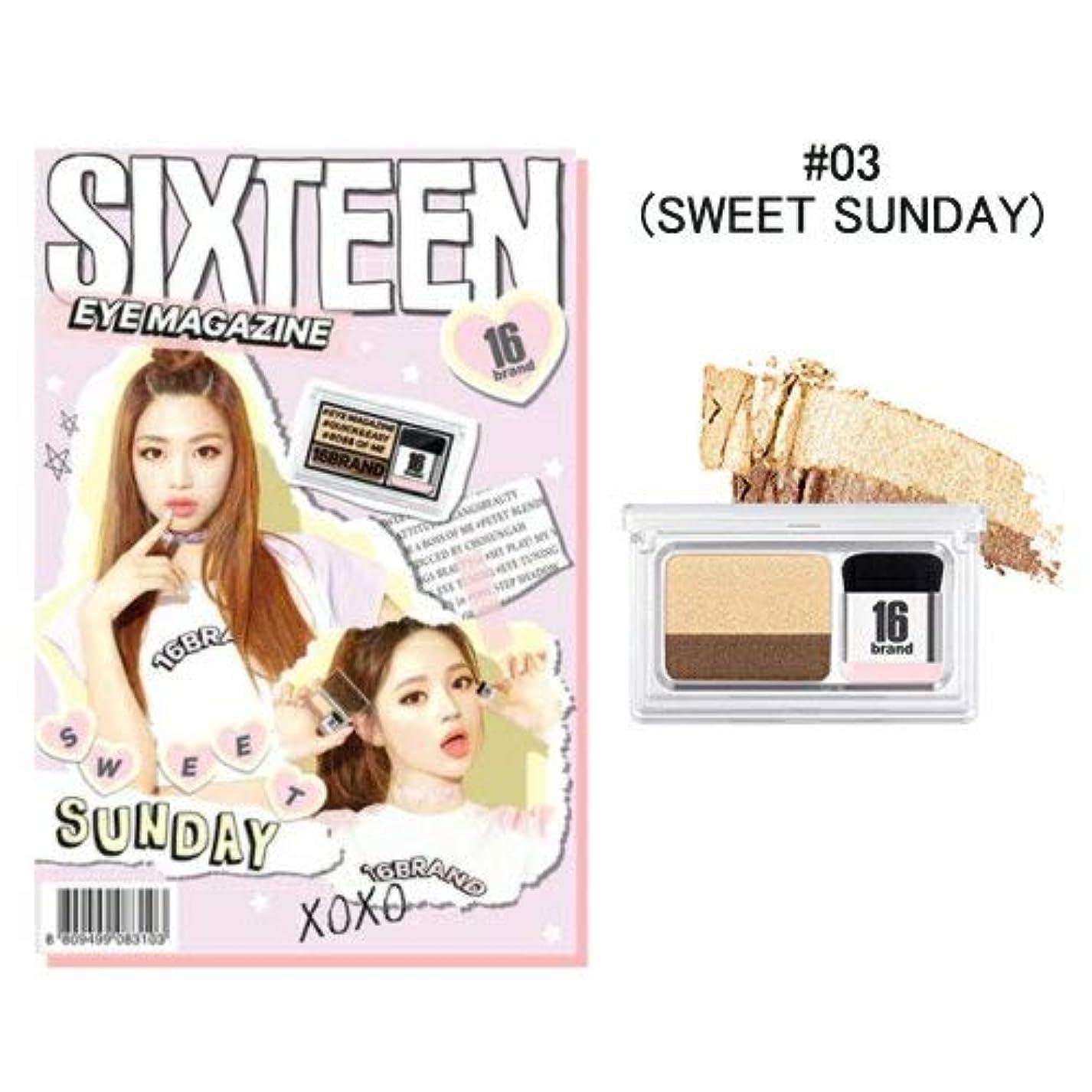 政治中傷巨大[New Color] 16brand Sixteen Eye Magazine 2g /16ブランド シックスティーン アイ マガジン 2g (#03 SWEET SUNDAY) [並行輸入品]