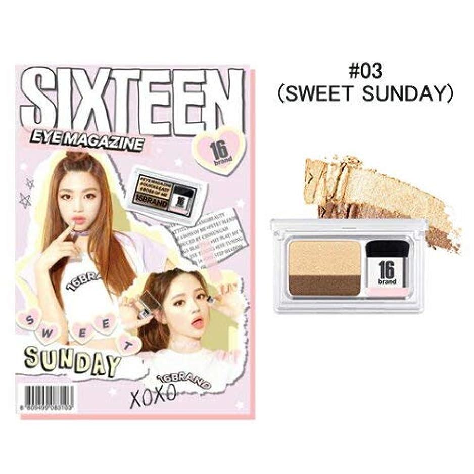 九時四十五分満員体現する[New Color] 16brand Sixteen Eye Magazine 2g /16ブランド シックスティーン アイ マガジン 2g (#03 SWEET SUNDAY) [並行輸入品]