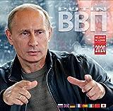 Vladimir Putin Wall Calendar f...