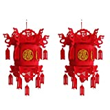 2 Piece Red Chinese Lanterns, Decorations for Chinese New Year, Chinese Spring Festival, Wedding, Lantern Festival Celebration Décor, 12'(30cm), Golden Fu