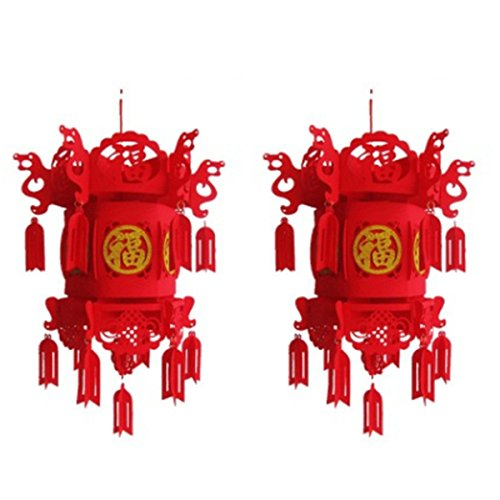 2 Piece Red Chinese Lanterns? Decorations for Chinese New Year, Chinese Spring Festival, Wedding, Lantern Festival Celebration D