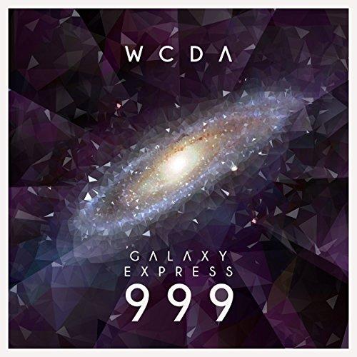 Galaxy Express 999 (House Remix)