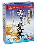 はくばく 国内産大麦100%使用 香ばし麦茶 ティーバッグ 16パック入 128g