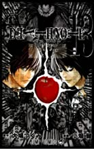 Death Note Volume 13: How to Read (In Japanese) (Death Note, Volume 13)