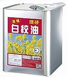 リケン 菜種白絞油 8Kg