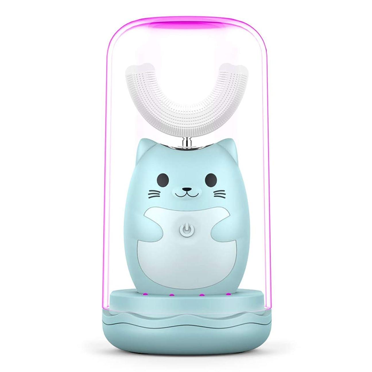 手当合併番号超音波子供電動歯ブラシ3スピードクリーニングモード歯ホワイトニング消毒うがいカップ2-6歳児