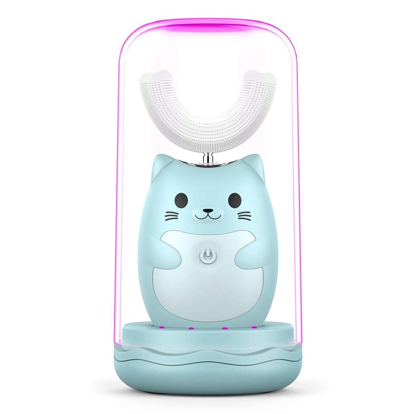 並外れた解明する容器超音波子供電動歯ブラシ3スピードクリーニングモード歯ホワイトニング消毒うがいカップ2-6歳児