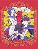 TVアニメ「かげきしょうじょ!!」Blu-ray第2巻[Blu-ray/ブルーレイ]