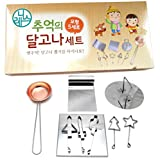 [LENITH] Dalgona Korean Squid Game Sugar Candy Cookies Stainless Copper Plate Making Tools 9pcs Set