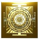 シュリ・ヤントラプレート 純金メッキ加工 10cm×10cm/ 開運グッズ 護符 お守り 金運アップ 恋愛成就 商売繁盛 厄除け インテリア 神聖幾何学模様 Sri Yantra Plate