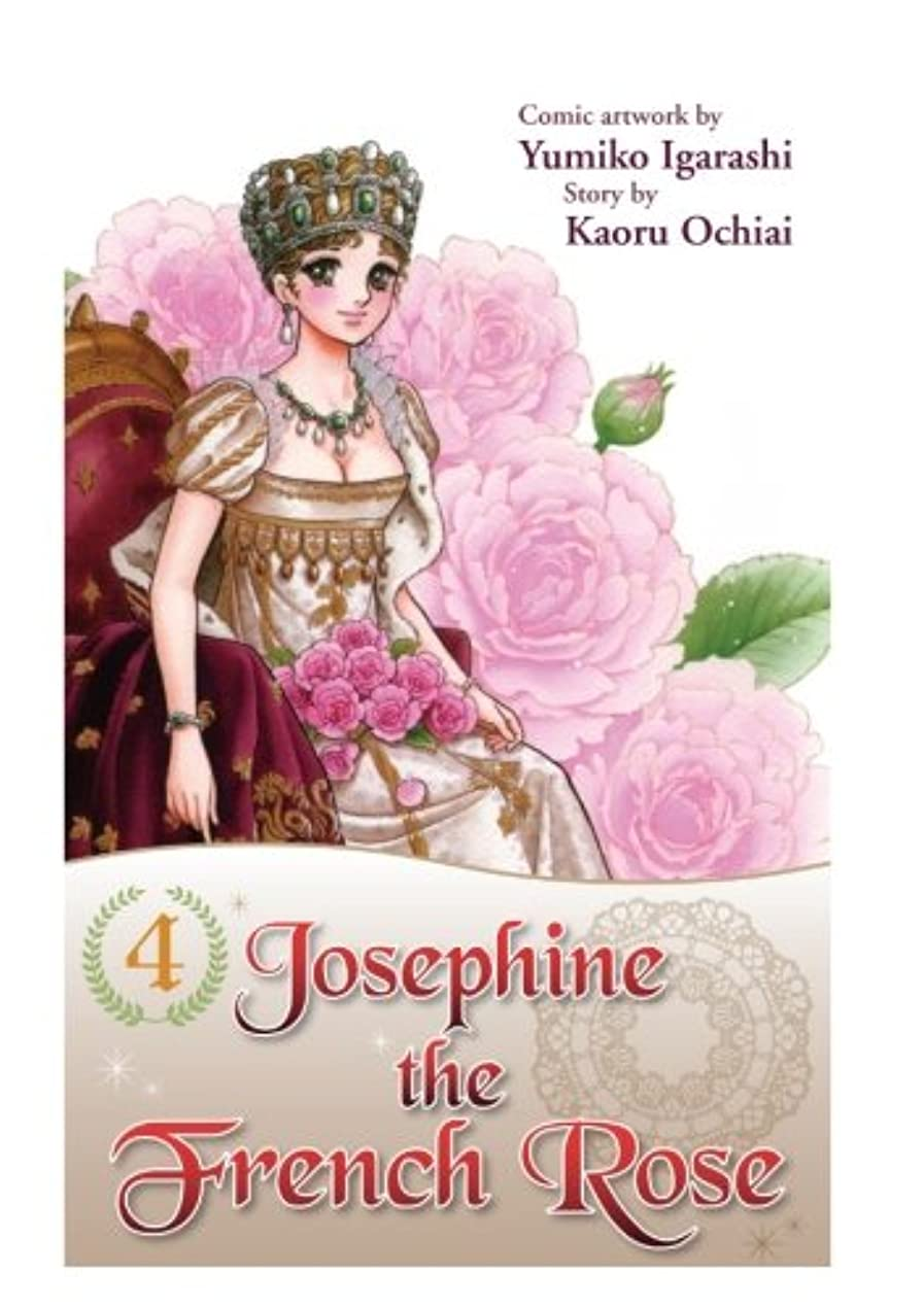 ギタースキニーさらにJosephine the French Rose 4