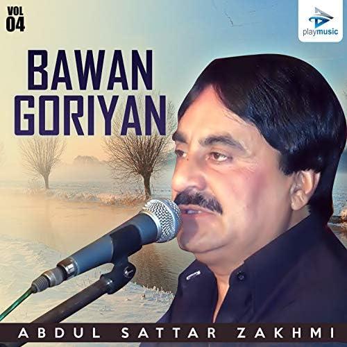 Abdul Sattar Zakhmi