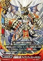 迅雷騎士団 アイアンフィスト・ドラゴン/バディファイト ドドド大冒険/シングルカード