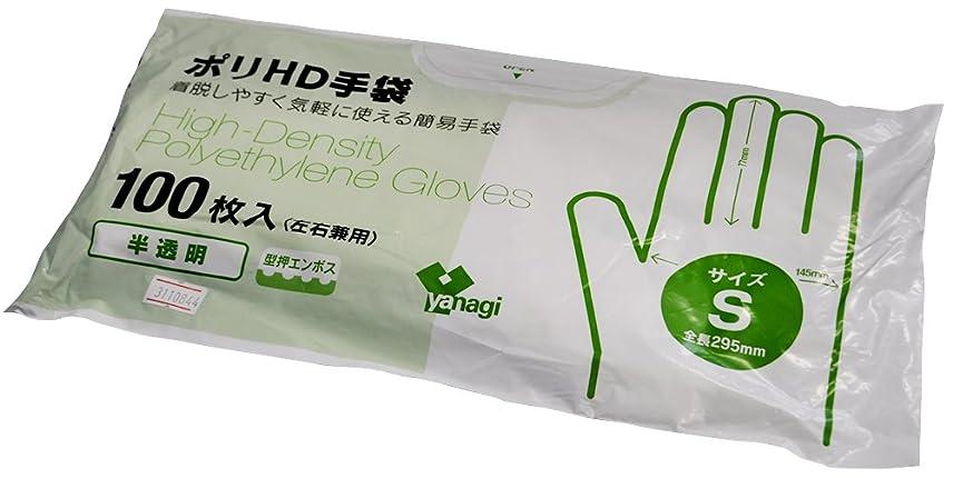 報いる者樫の木使い捨て ポリHD手袋 半透明 左右兼用 Sサイズ 100枚入 食品衛生法規格基準適合品 TB-202