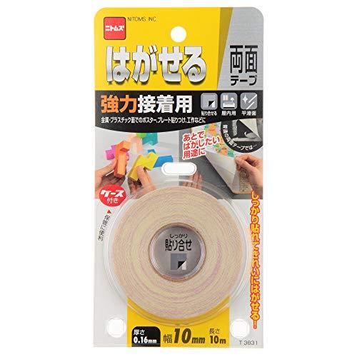 ニトムズ はがせる両面テープ 強力接着用 簡単 のり残りしない 室内 幅10mm×長さ10m×厚さ 0.16mm 1巻入 T3831